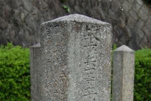 「故」がついている墓碑もある