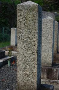 明治11年に大津営所で病死した兵(21歳)の墓碑