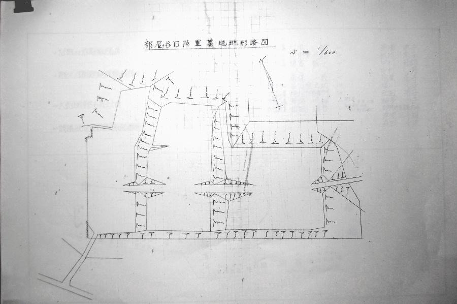 「部屋ヶ谷旧陸軍墓地地形略図」