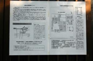 真田山陸軍墓地の案内図はNPOの思いがこもっていました
