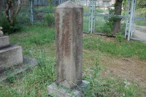 西南戦争で戦死した陸軍中尉の墓碑