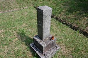 大津陸軍墓地最初の墓碑(舘 源左衛門 明治八年7月15日没)
