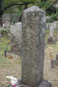 「西南之役」に参加した兵の墓碑