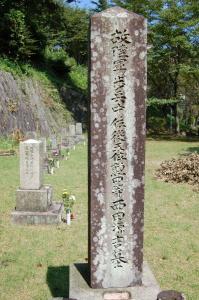 陸軍墓地で最後(昭和5年)に葬られた将校の墓碑