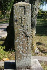 露国第第四狙撃手連隊第三中隊列兵イワン・オシホフ・ドラトフスキーの墓石