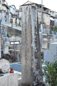 日露戦争戦没者の墓石