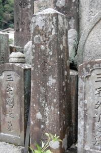 奉天会戦で戦死した22歳陸軍工兵上等兵の墓碑
