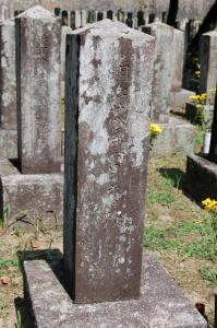 大津から出征して8日目、大陸に向かう前に病死した兵士の墓石