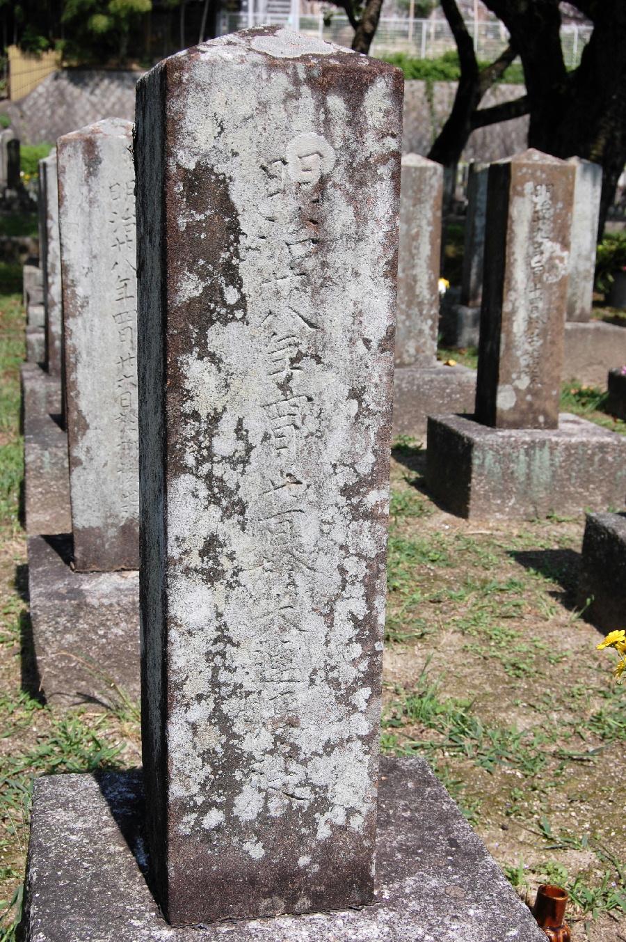 柳樹屯上陸前に(1895年4月21日)大連湾で亡くなった兵士の墓碑