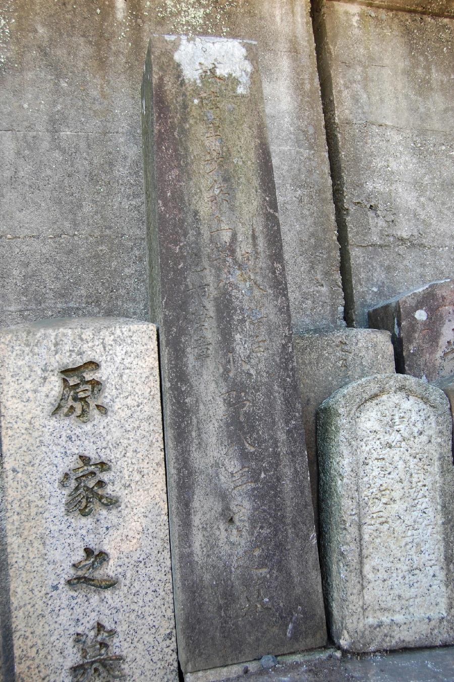 日露戦争で戦死した22歳陸軍上等兵の墓石