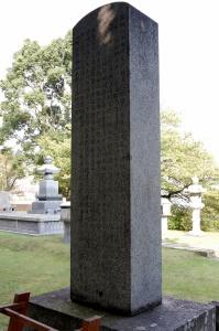 旧大津陸軍墓地最大の墓碑:井戸順行中佐の墓碑の背面