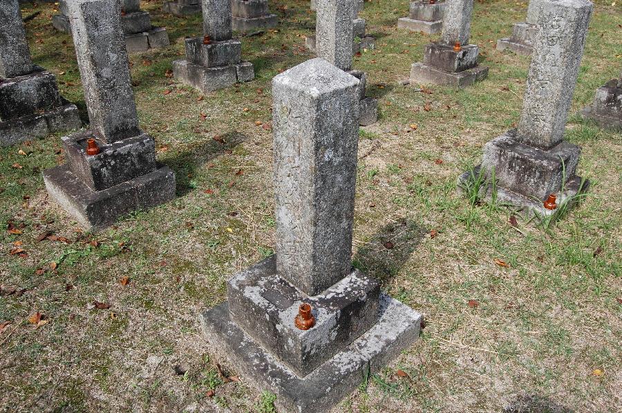 「細川彌次郎之墓」@旧大津陸軍墓地F10