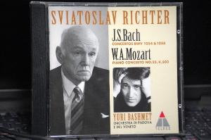 Sviatoslav Richter  :  J.S.Bach Concertos BWV 1054 & 1058