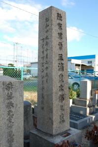 レイテ島のたたかい(1944年10月)の戦死者の墓碑