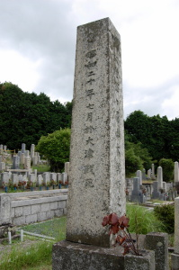 「昭和二十年七月於大津戦死」と刻まれた墓碑