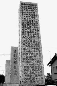 昭和初期の若者の墓碑 -21歳で入営26歳で戦死-