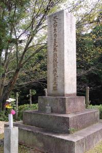 大正四年乃至九年戦役戦病死者之碑