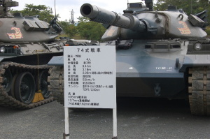 日米合同演習に参加する74式戦車