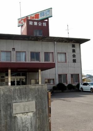 「くすりの町甲賀」にピンとこなかったのは私の無知のせいでした