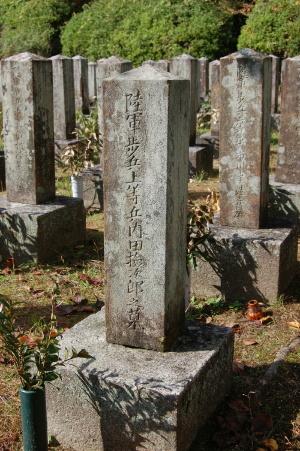 陸軍歩兵上等兵上田検次郎之墓@旧大津陸軍墓地