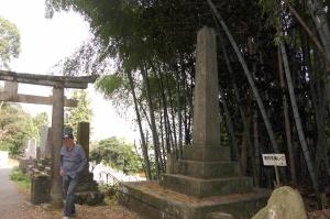 陸軍輜重輸卒山崎松蔵碑は巨大です