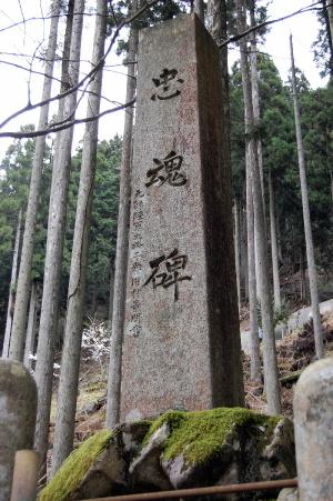 無事な姿でのこる旧朽木村の忠魂碑