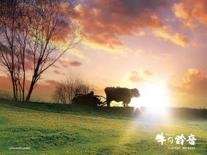 『牛の鈴音』サイト特典映像から