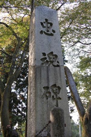 旧高島郡今津町の忠魂碑(一度折られています)