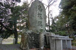 川上村の忠魂碑(大正4年3月:陸軍大将伯爵 寺内正毅書)
