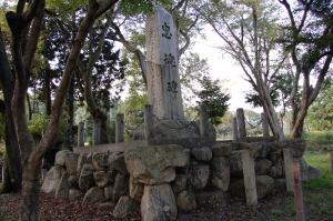 今津村の忠魂碑(大正9年10月。陸軍中将志岐守治書)