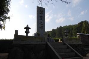 新旭の「慰霊之碑」
