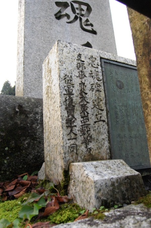 再建された西庄村忠魂碑