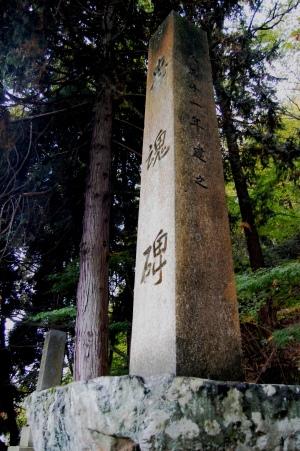 剣熊村の忠魂碑@高島市マキノ町