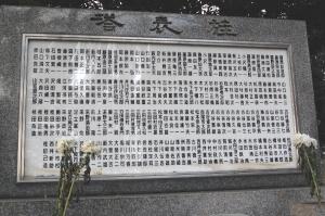 川上村「旌表塔」