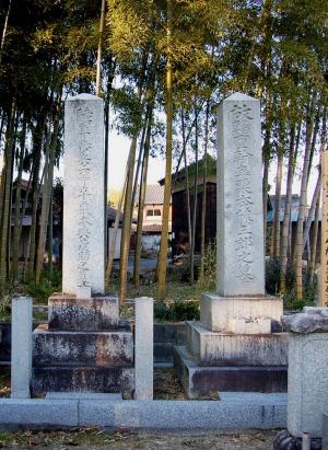 左が栗本与茂助、右が栗本藤三郎の墓碑