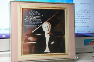 Artur Rubinstein / THE COPIN COLLECTION THE MAZURKAS・・・
