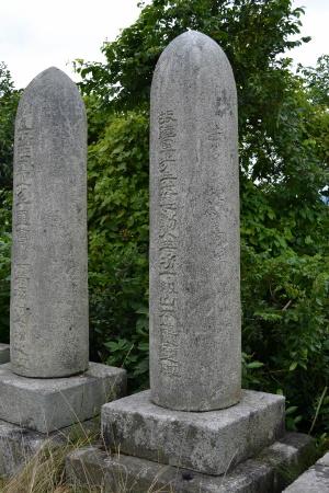 旅順要塞第一次総攻撃で戦死「故陸軍歩兵伍長山本鶴吉之碑」