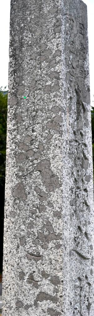 「日露戦功紀念小林林之助塔」の左側面