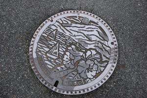 「おすい」のフタ ~(旧)志賀町~