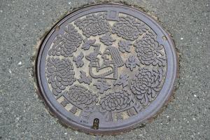 「おすい」のフタ ~(元)高島町~