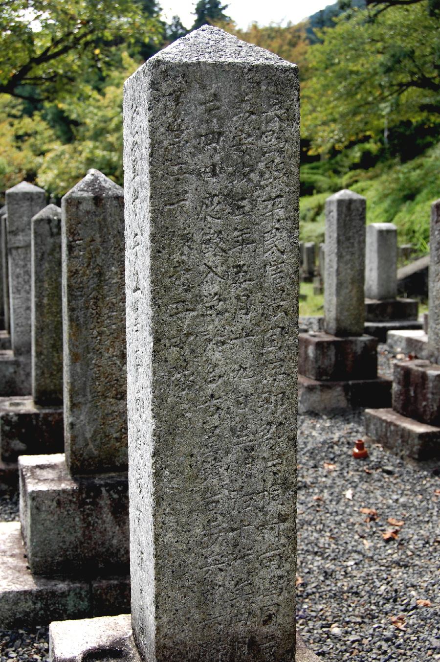 Kブロックの墓碑には履歴が刻まれています