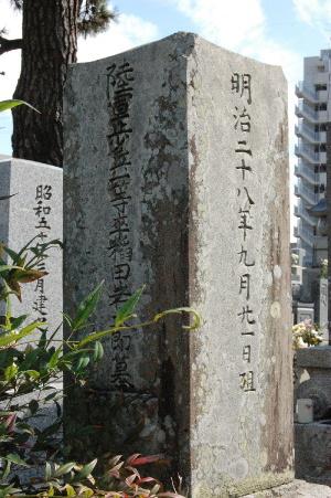 「陸軍歩兵一等卒稲田岩太郎墓」(日清戦争)
