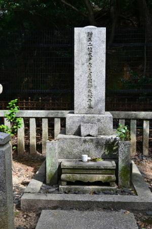 木戸松子(幾松)の墓碑@霊山墓地