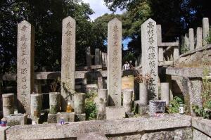 高杉晋作、来島又兵衛、久坂玄瑞らの個人墓碑@霊山墓地