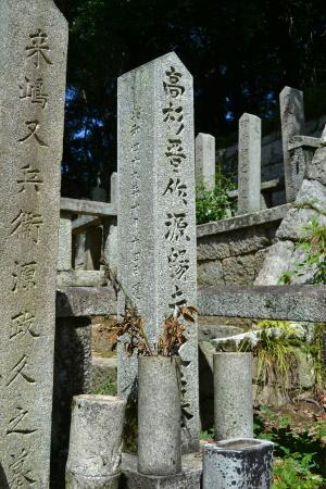 高杉晋作の墓碑@霊山墓地