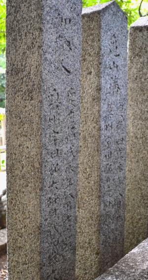 「徴兵」の墓碑の背面