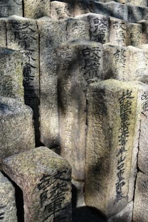 兵卒の墓碑の側面@現「比治山陸軍墓地」