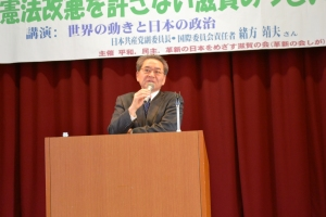 「憲法改悪を許さない滋賀のつどい」で語る緒方靖夫氏