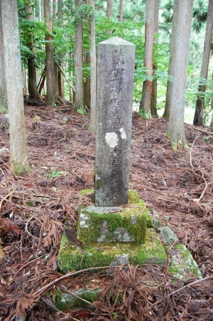 西南戦争の戦死者・朽木雄六少尉の墓碑