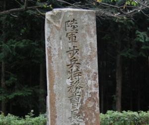 陸軍歩兵特務曹長の墓石。軍曹より二つ頭分高い墓石。